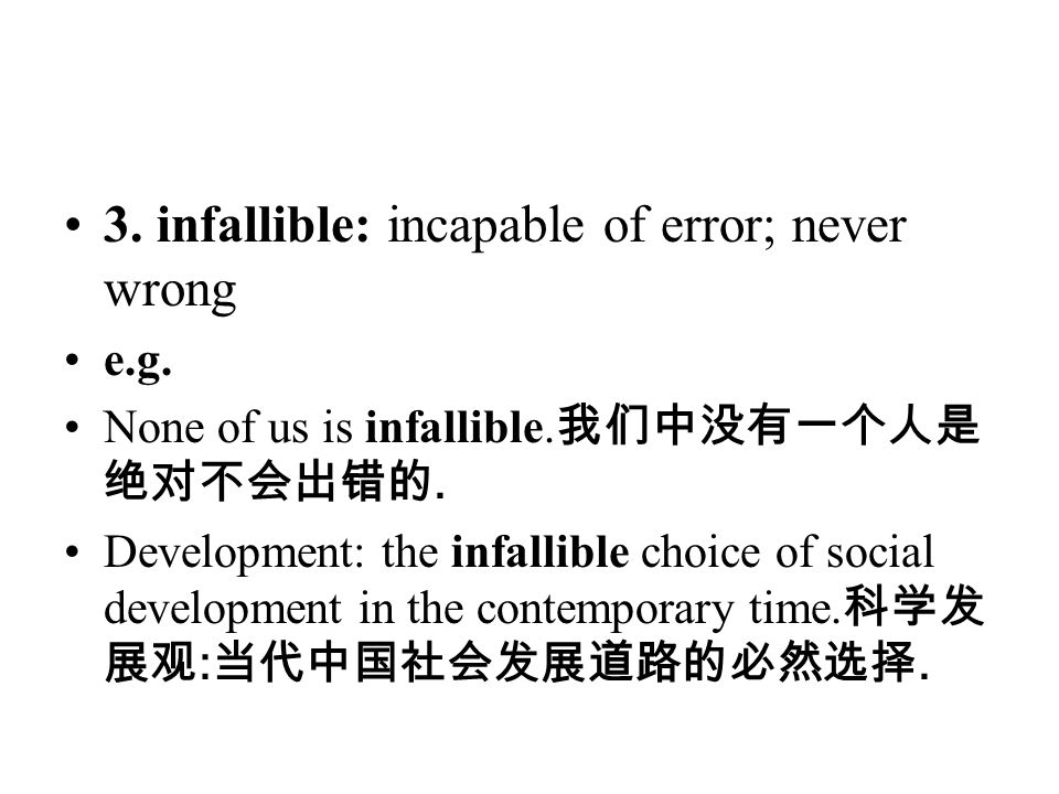 3. infallible: incapable of error; never wrong