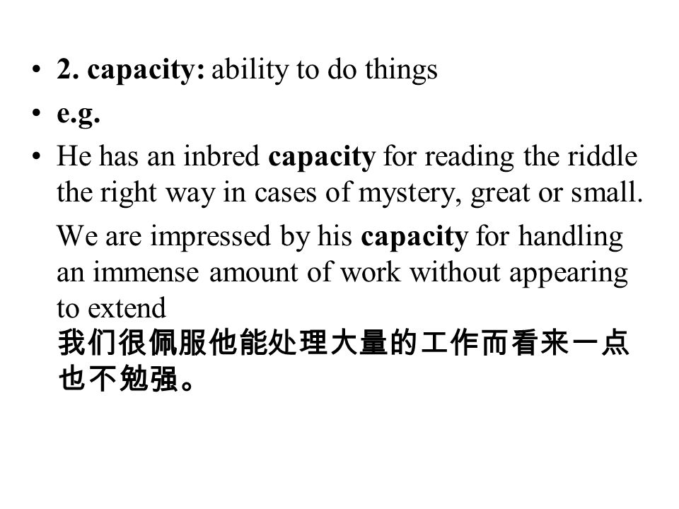 2. capacity: ability to do things
