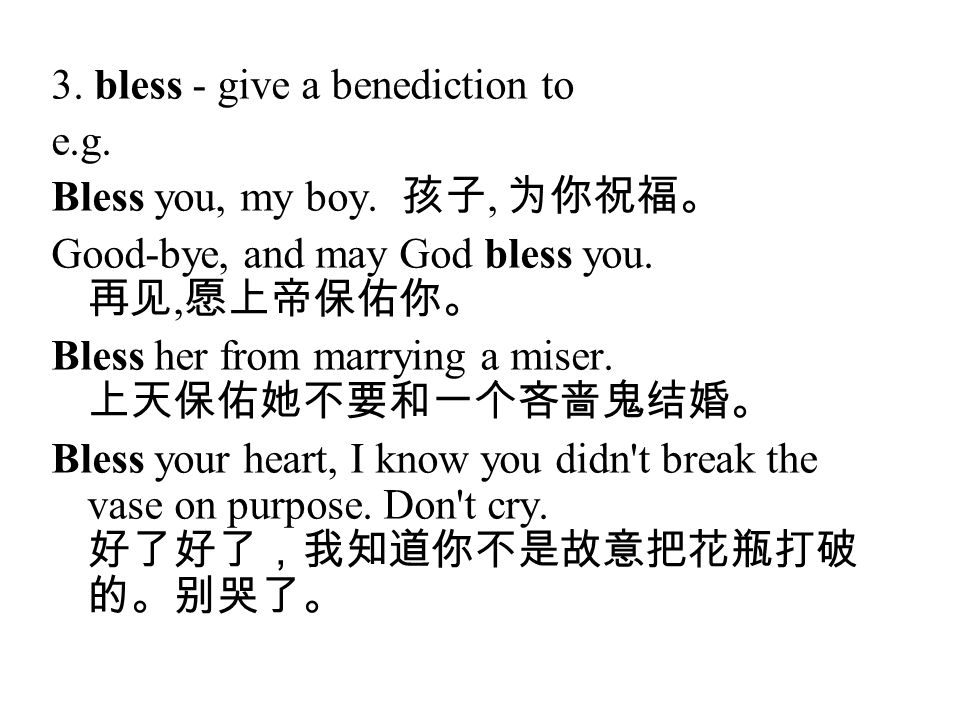 3. bless - give a benediction to