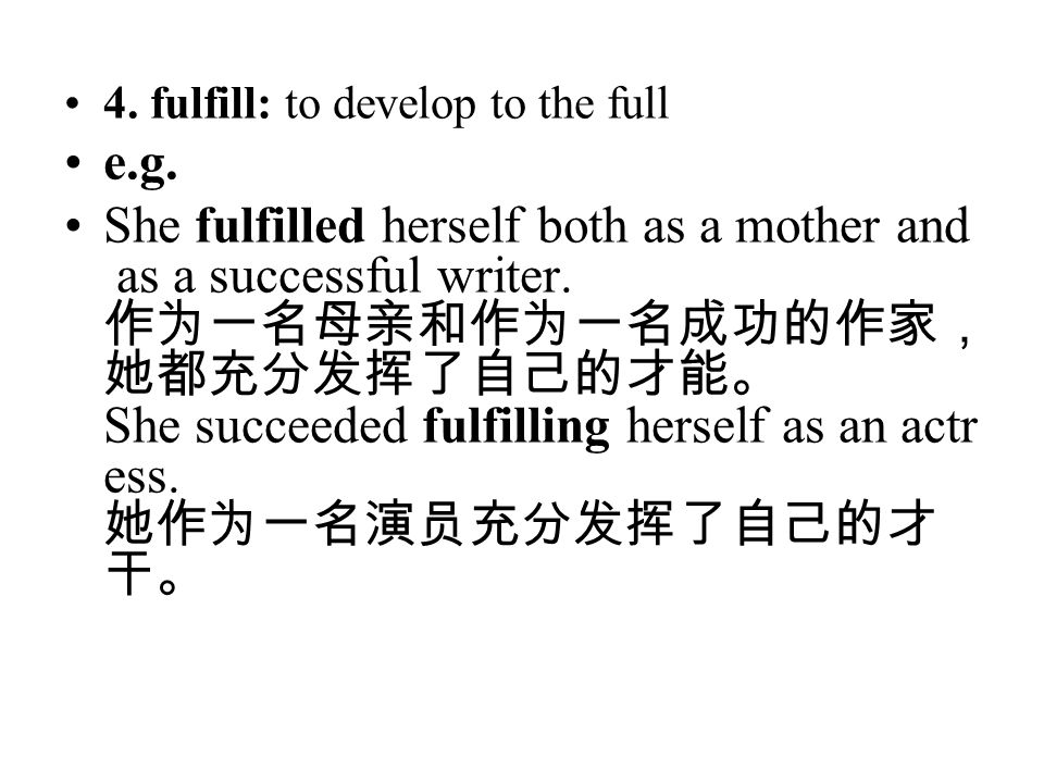 4. fulfill: to develop to the full