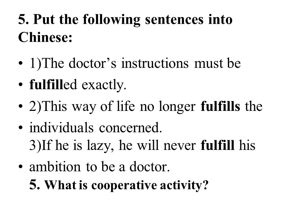 5. Put the following sentences into Chinese: