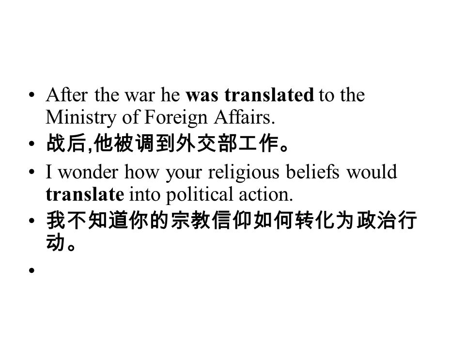 After the war he was translated to the Ministry of Foreign Affairs.