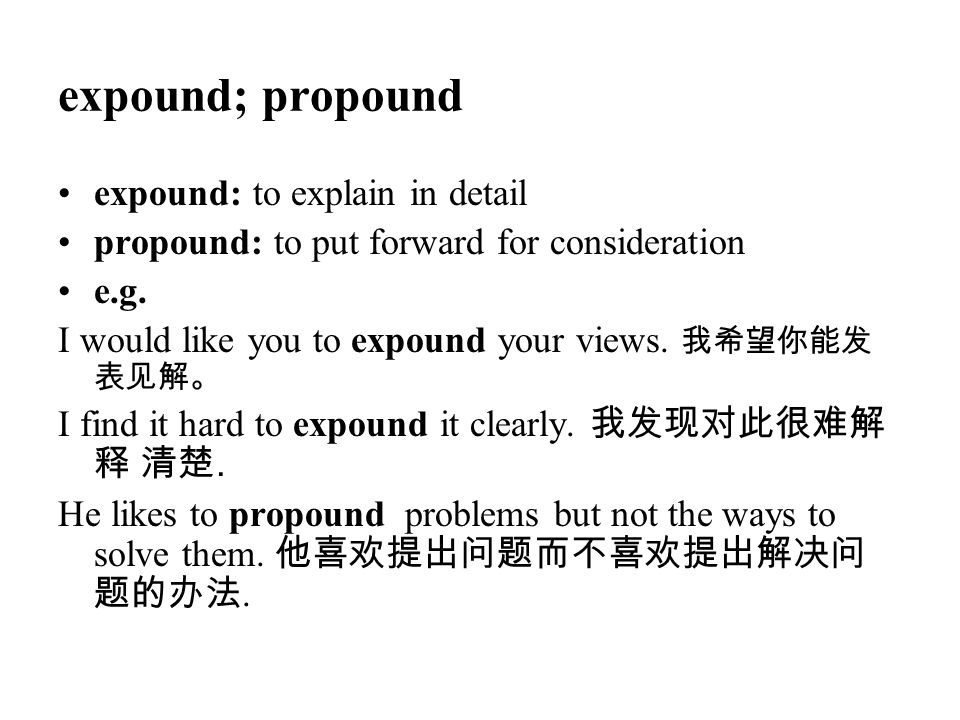 expound; propound expound: to explain in detail
