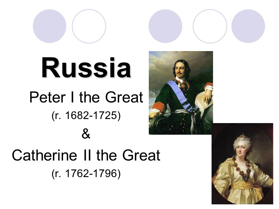 Russia Peter I the Great Catherine II the Great & (r. 1682-1725)