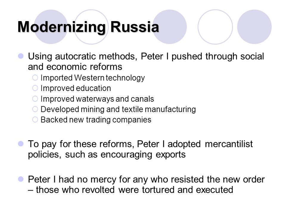 Modernizing Russia Using autocratic methods, Peter I pushed through social and economic reforms. Imported Western technology.