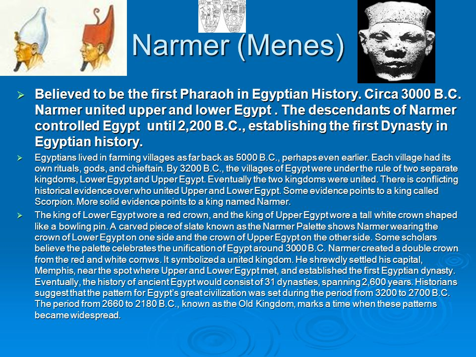 Narmer (Menes)