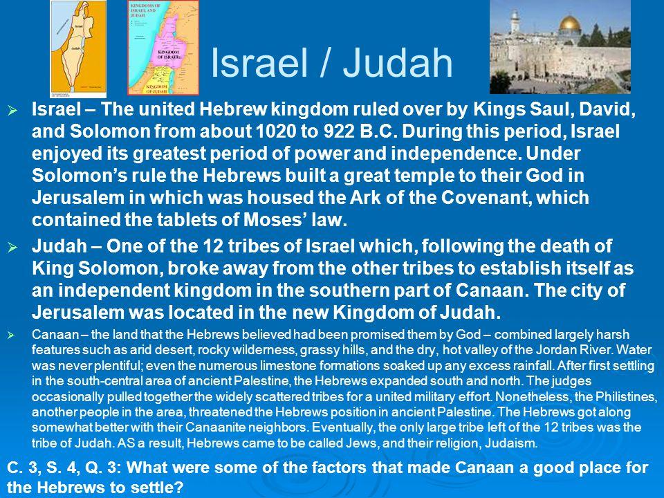 Israel / Judah