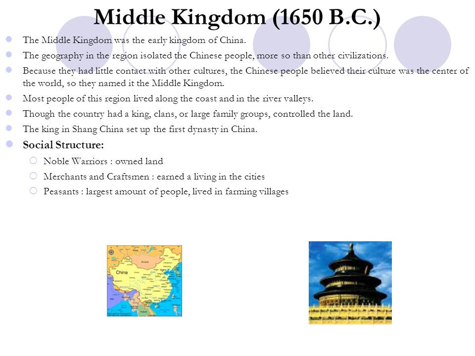 Middle Kingdom (1650 B.C.) Social Structure: