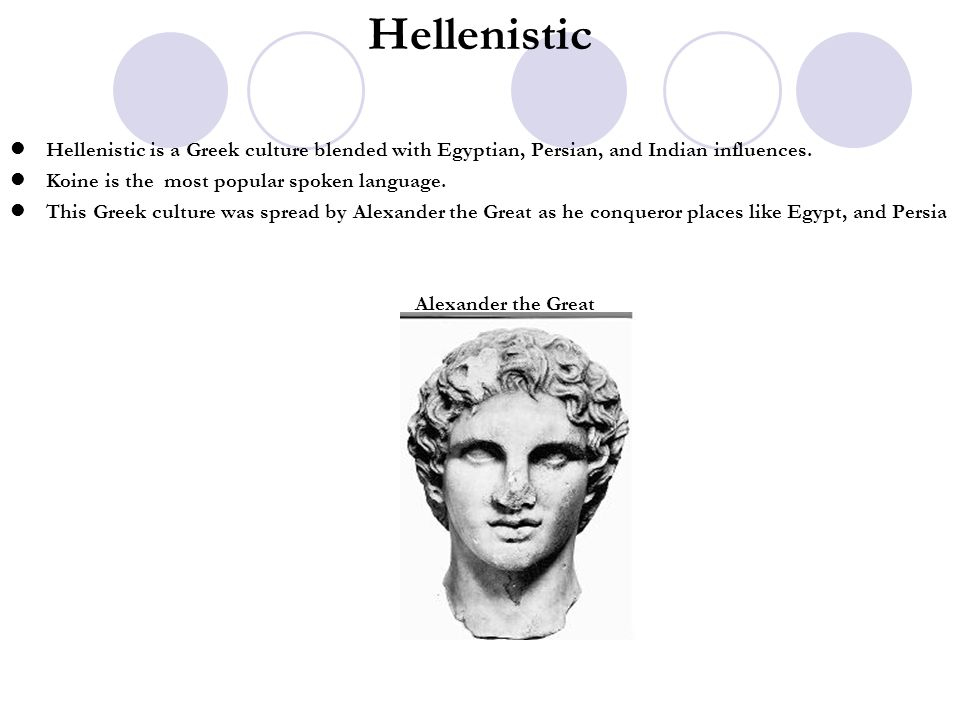 Hellenistic Hellenistic is a Greek culture blended with Egyptian, Persian, and Indian influences. Koine is the most popular spoken language.
