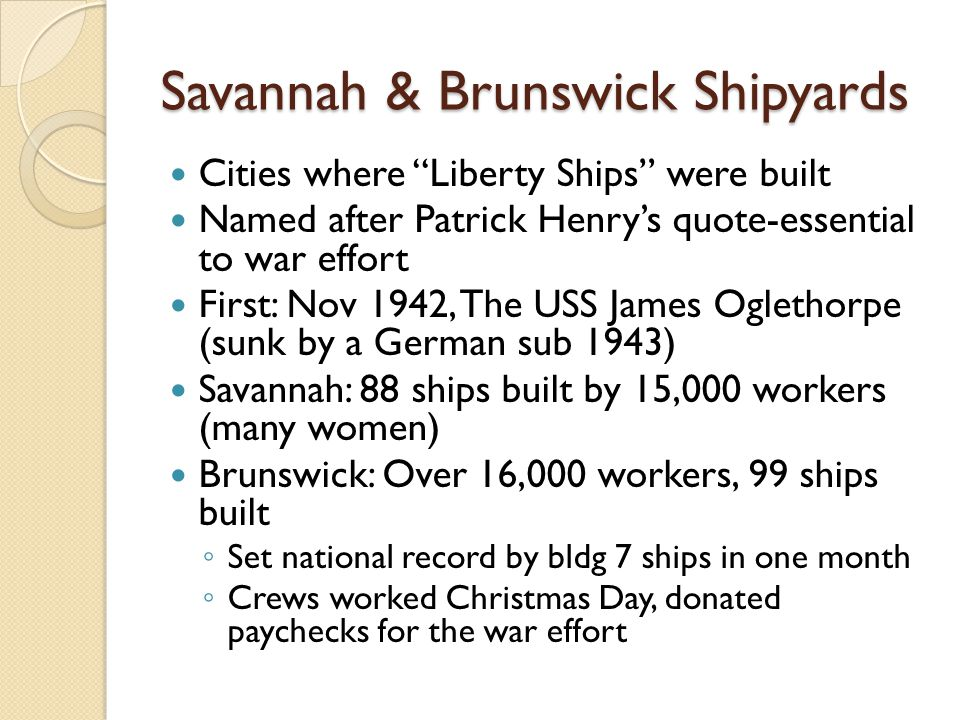 Savannah & Brunswick Shipyards