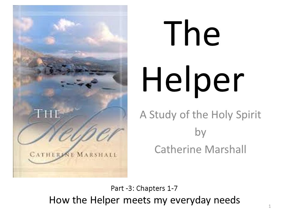 A Study of the Holy Spirit by Catherine Marshall