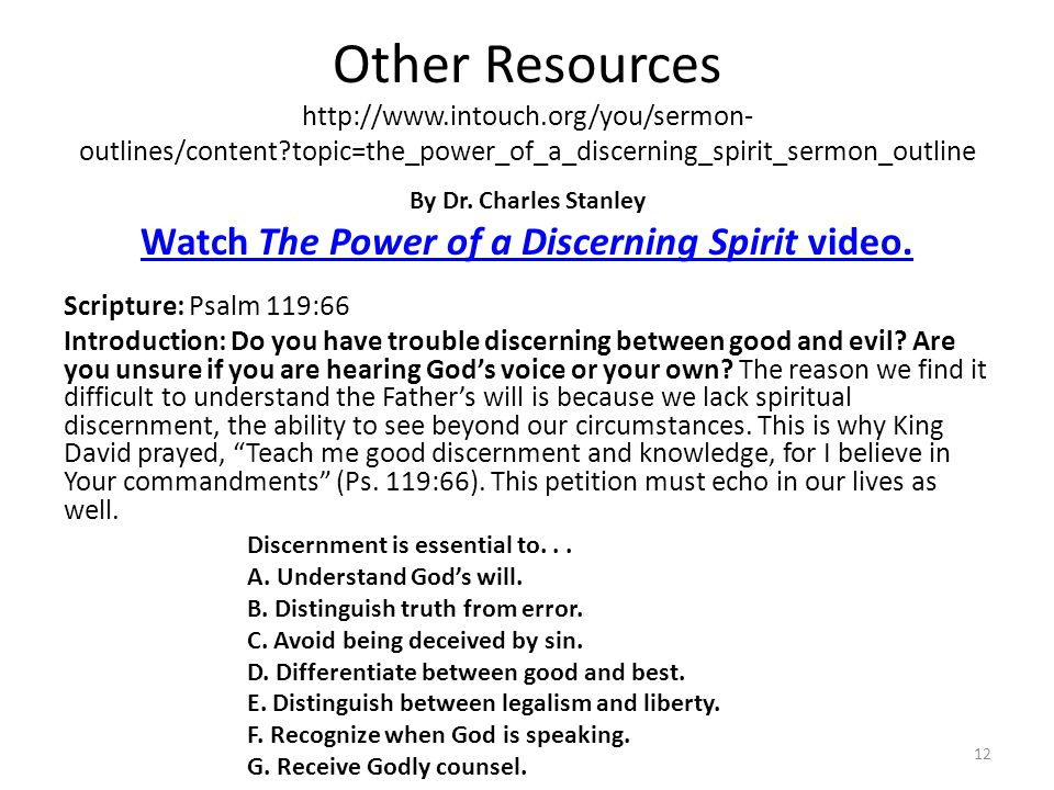 Watch The Power of a Discerning Spirit video.