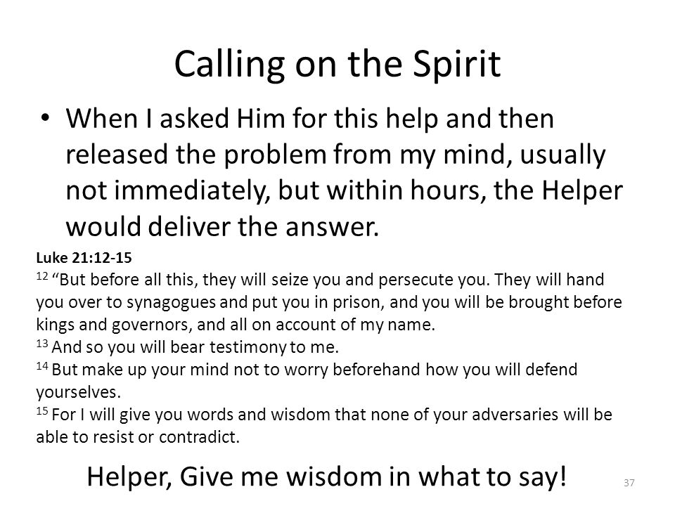 Calling on the Spirit