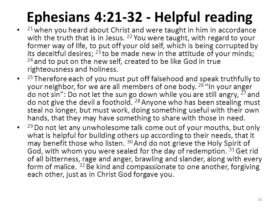 Ephesians 4:21-32 - Helpful reading