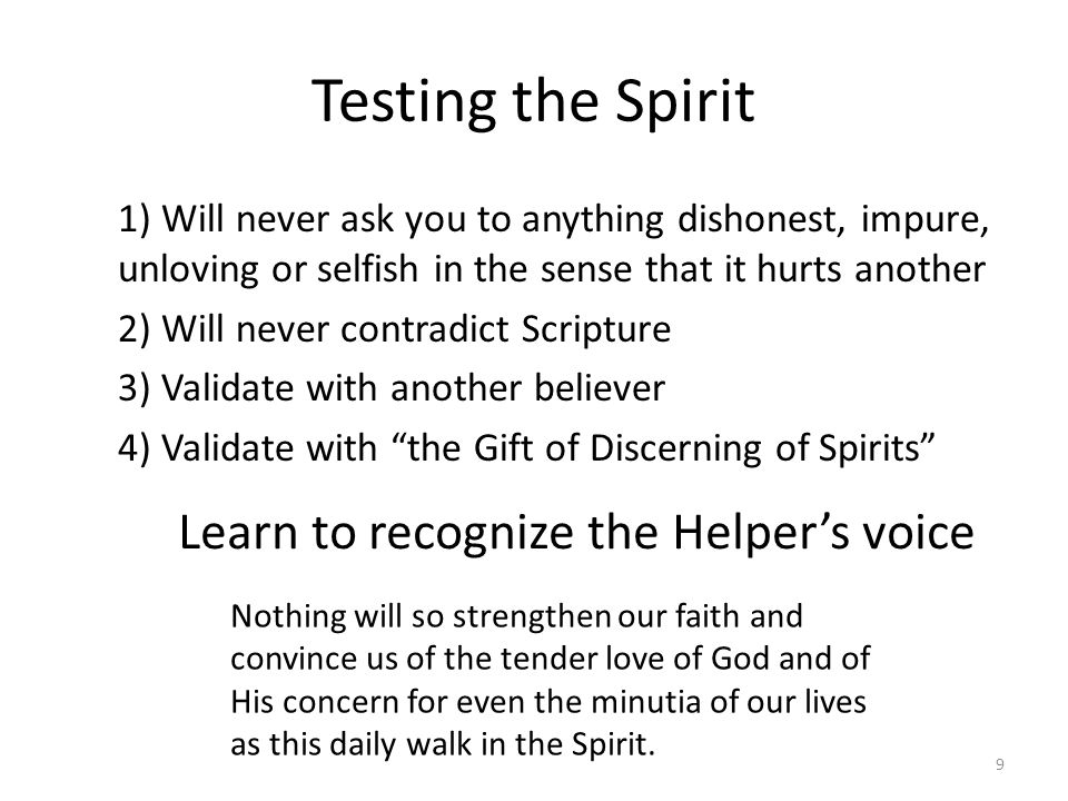 A study of the holy spirit by catherine marshall ppt download testing the spirit learn to recognize the helpers voice negle Image collections
