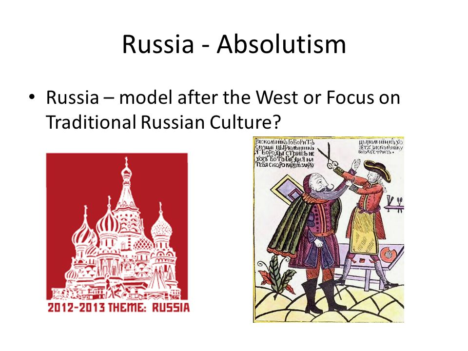 the history of the westernization of traditional society in russia The history of the jews in europe during the nineteenth and the history of the jews in europe during the 19th and semitism had on a society in russia.