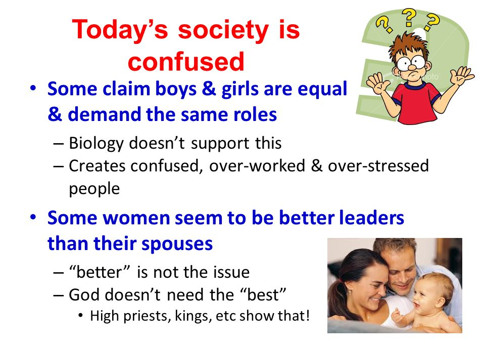 Today's society is confused