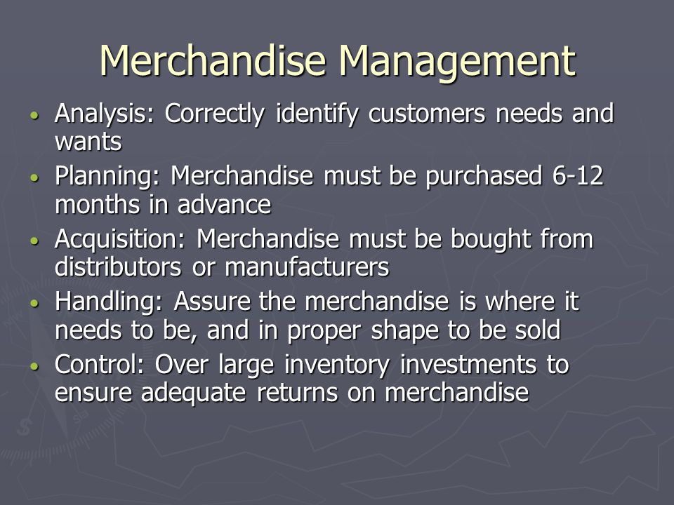 Merchandise Management