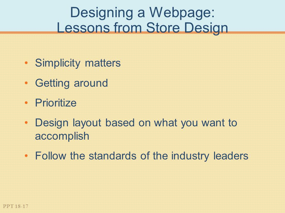 Designing a Webpage: Lessons from Store Design