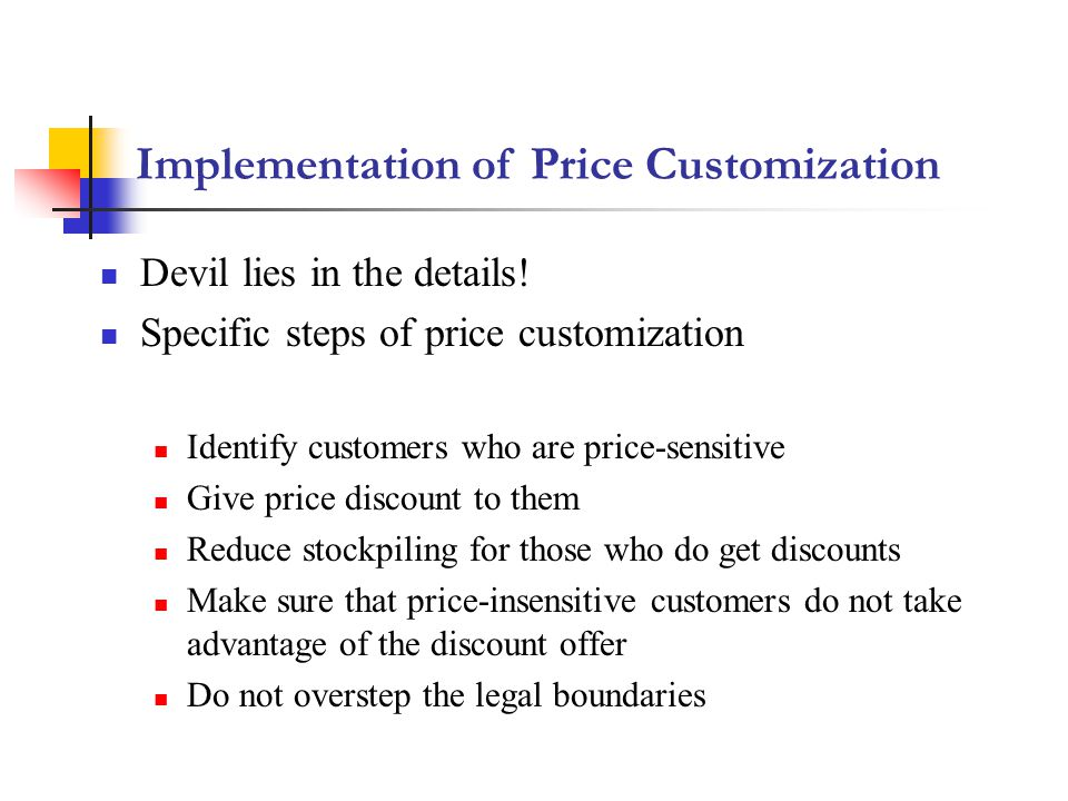 Implementation of Price Customization