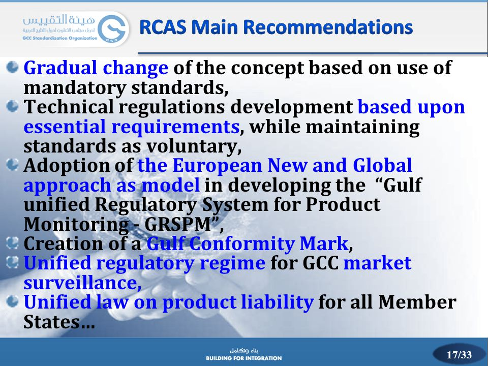 RCAS Main Recommendations