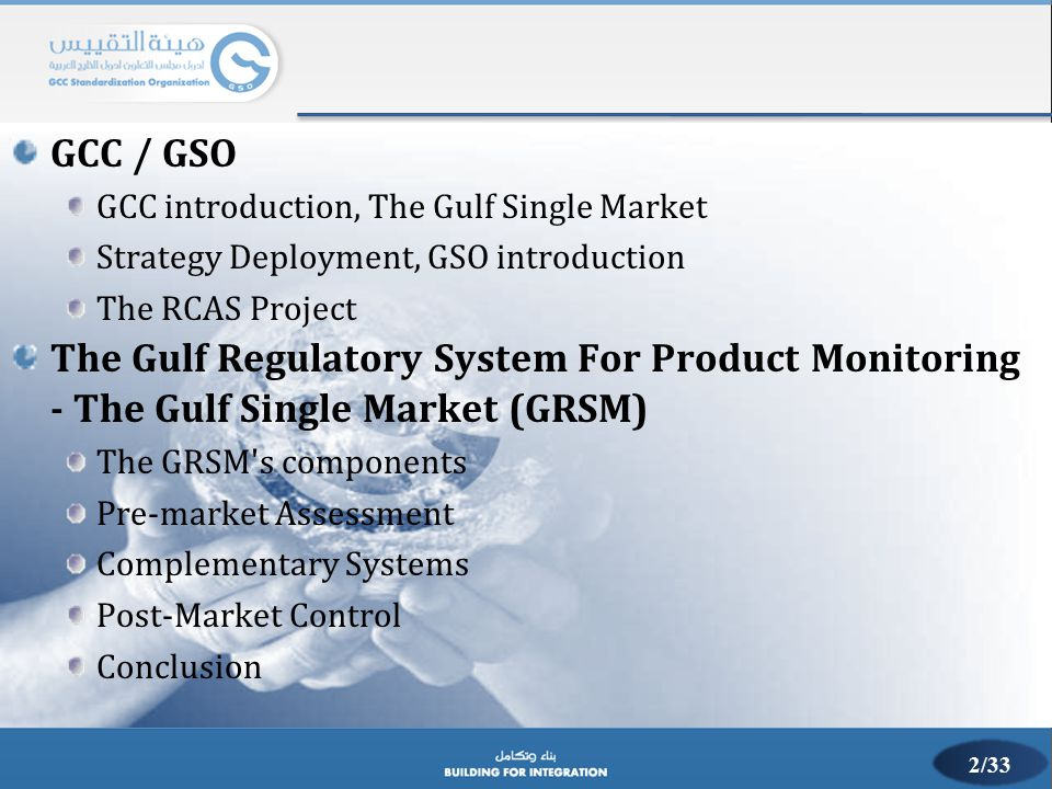 GCC / GSO GCC introduction, The Gulf Single Market. Strategy Deployment, GSO introduction. The RCAS Project.