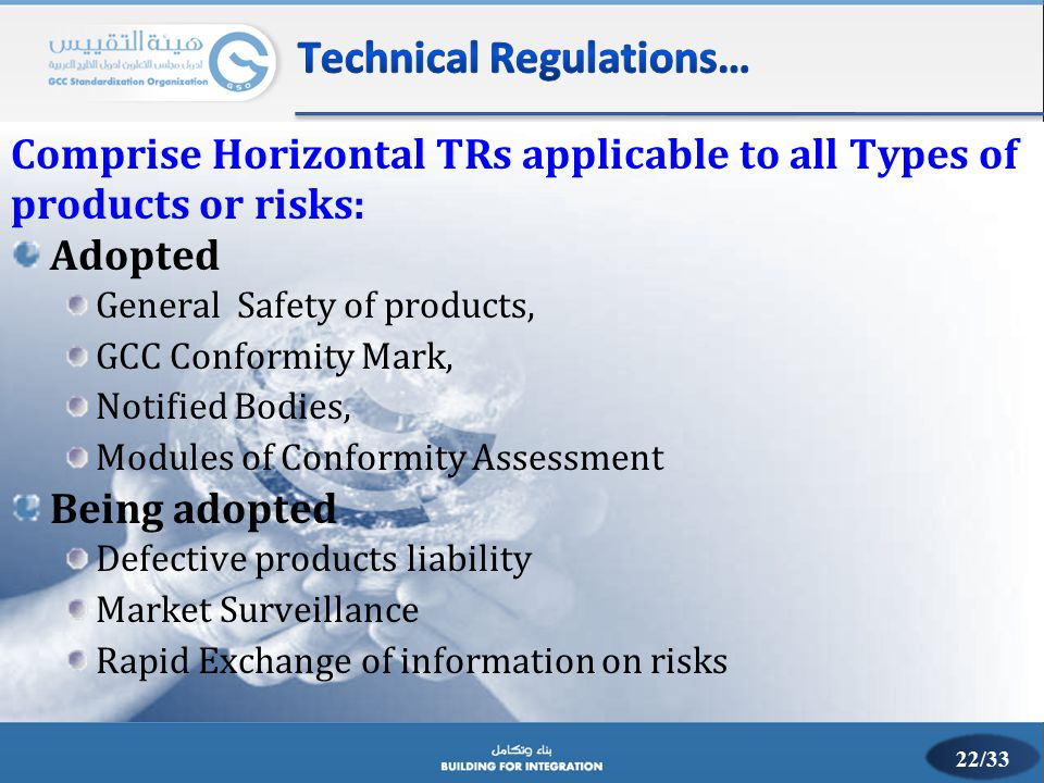 Technical Regulations…