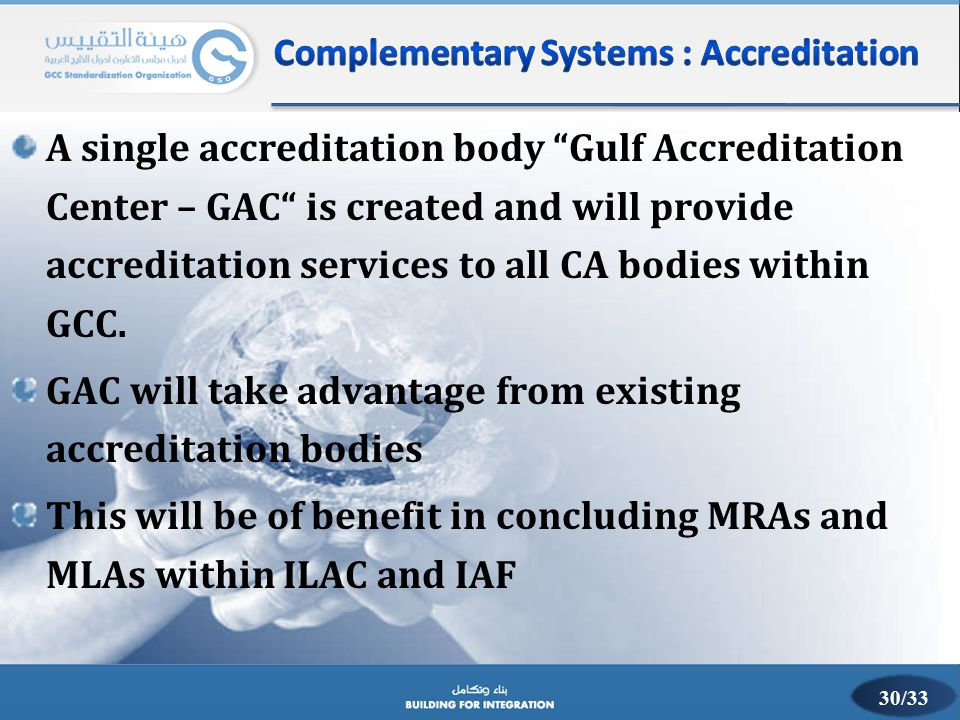 Complementary Systems : Accreditation