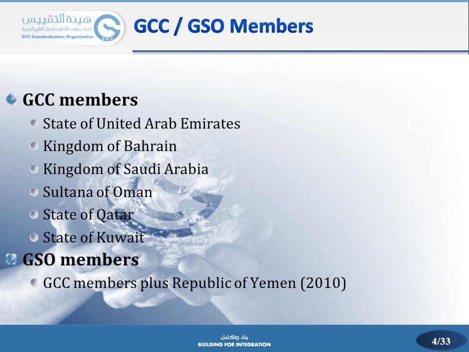 GCC / GSO Members GCC members GSO members