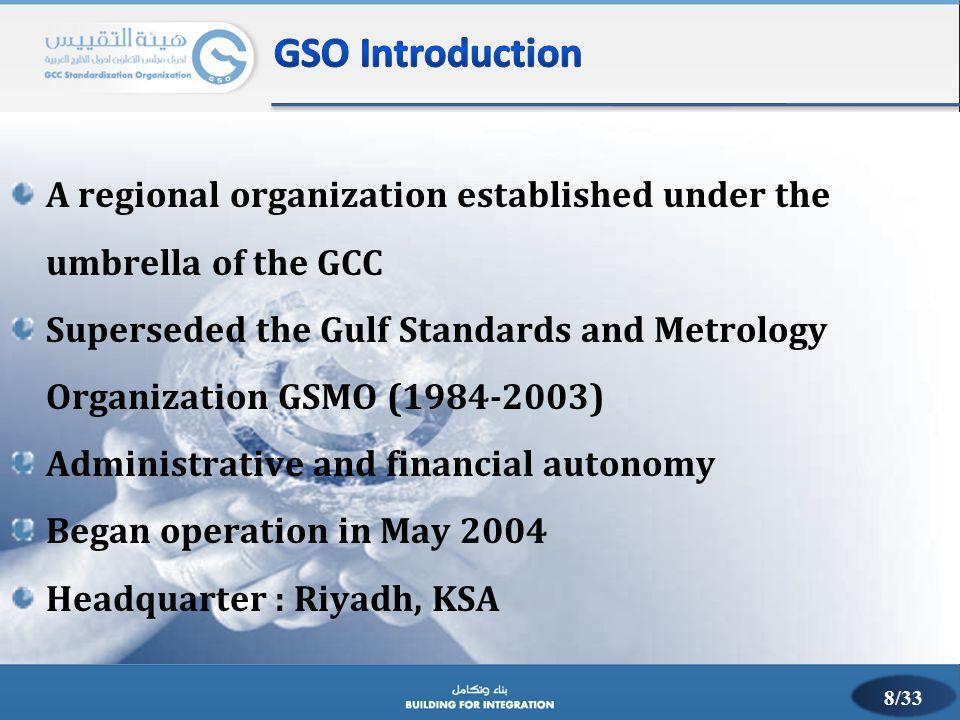GSO Introduction A regional organization established under the umbrella of the GCC.