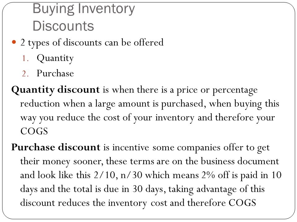 Buying Inventory Discounts