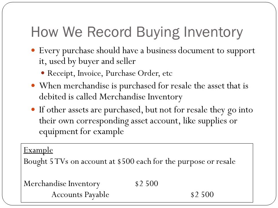 How We Record Buying Inventory