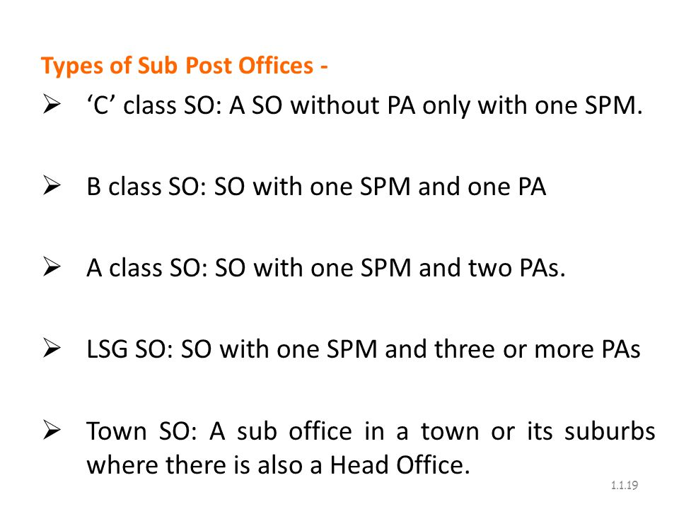 'C' class SO: A SO without PA only with one SPM.