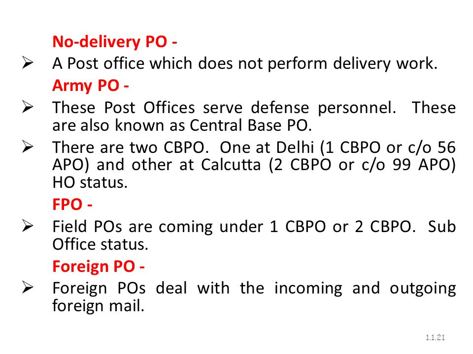 A Post office which does not perform delivery work. Army PO -