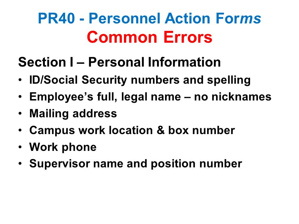 PR40 - Personnel Action Forms Common Errors