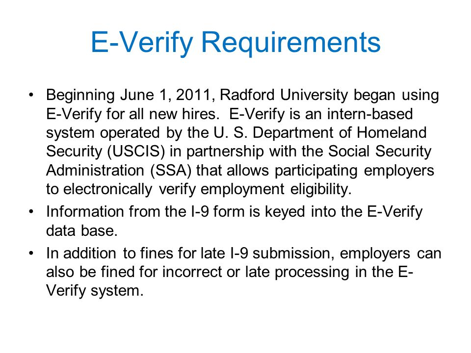 E-Verify Requirements