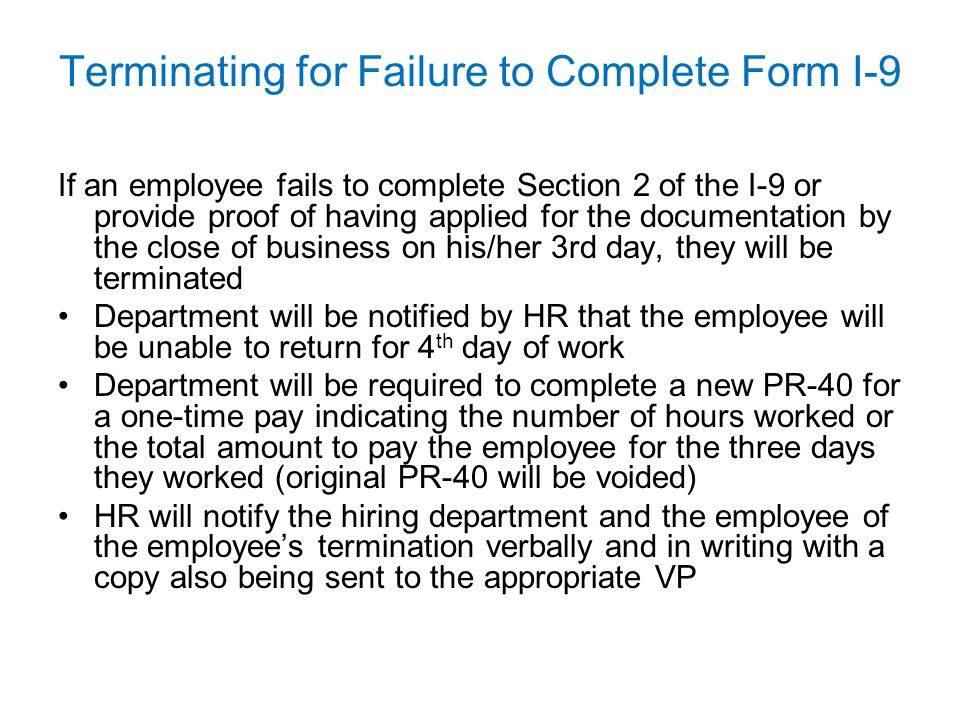 Terminating for Failure to Complete Form I-9