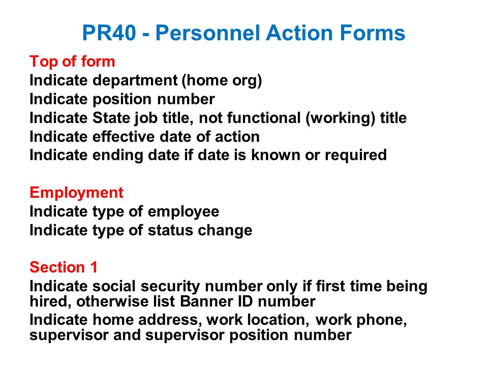 PR40 - Personnel Action Forms