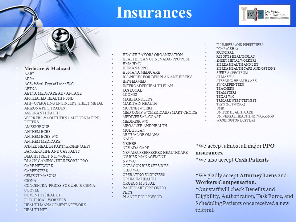 Insurances *We accept almost all major PPO insurances.