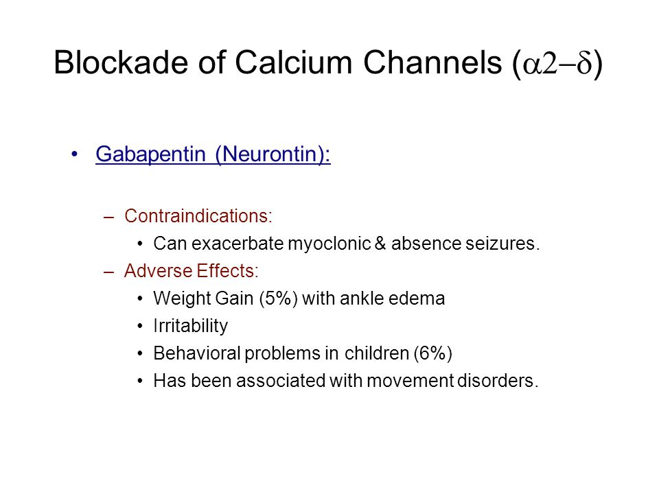 Blockade of Calcium Channels ()