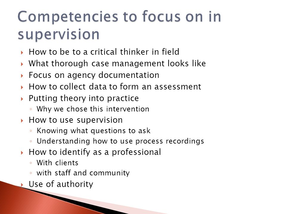 Competencies to focus on in supervision