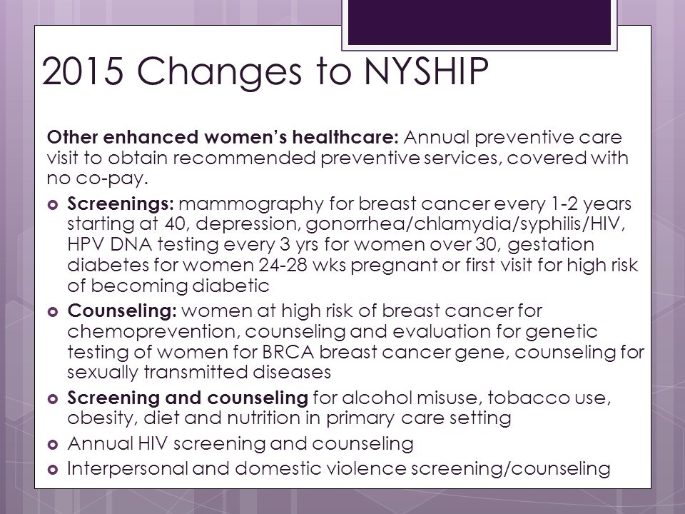 2015 Changes to NYSHIP