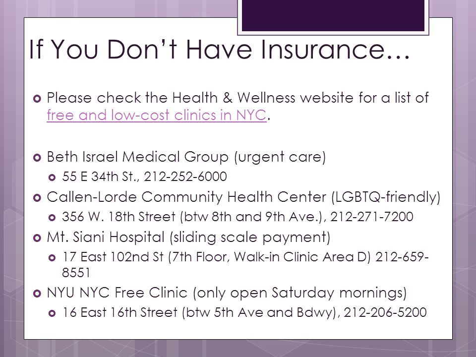 If You Don't Have Insurance…