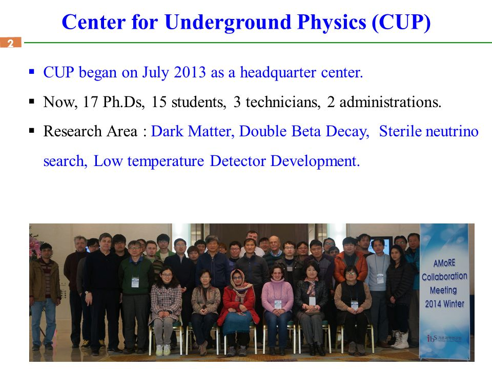 Center for Underground Physics (CUP)