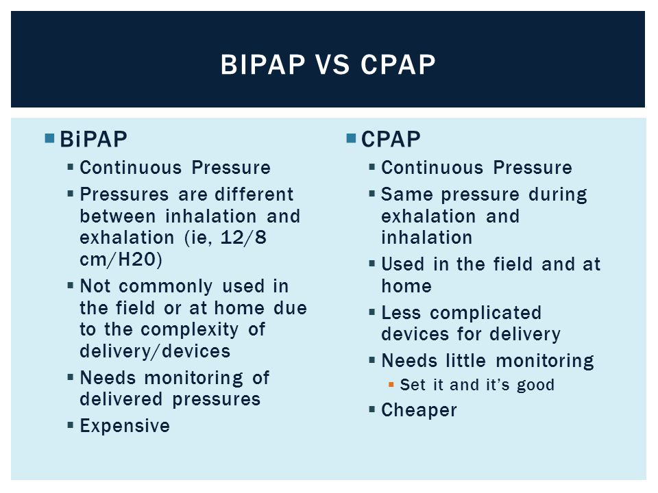 bipap machine uses