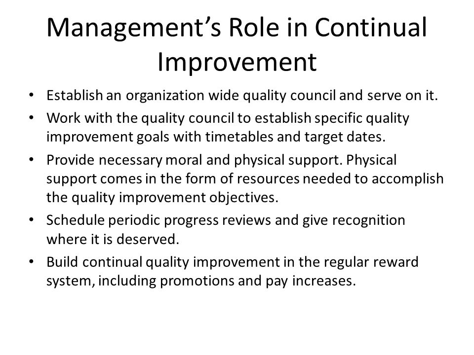 Management's Role in Continual Improvement