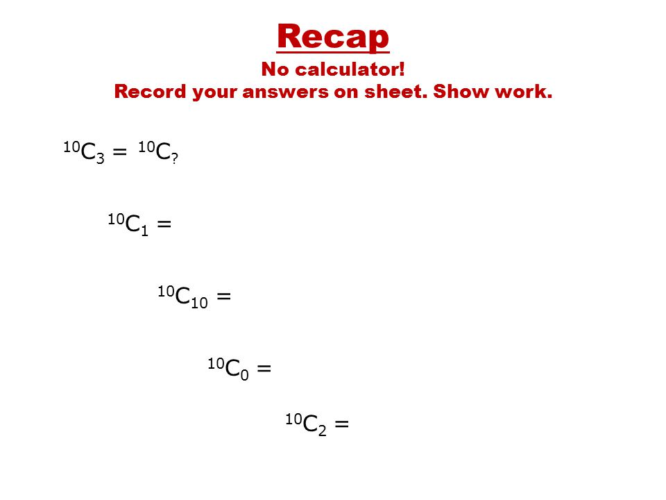Record your answers on sheet. Show work.