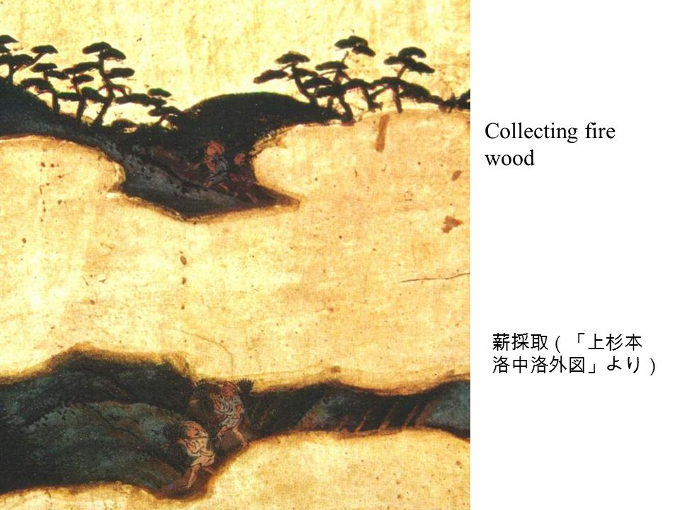Collecting fire wood 薪採取(「上杉本 洛中洛外図」より)