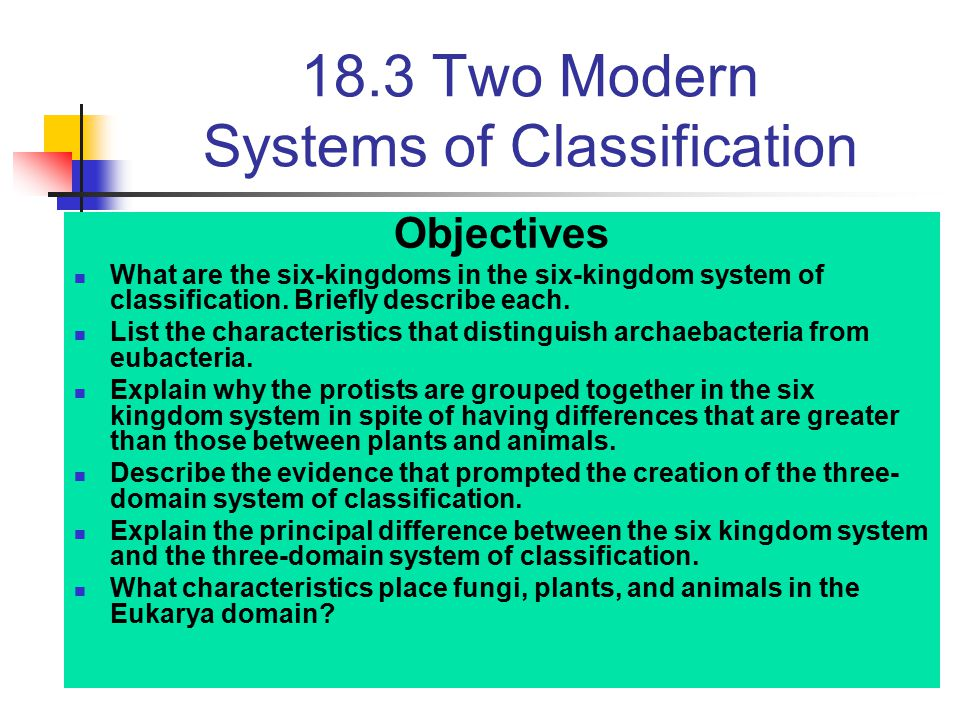 18.3 Two Modern Systems of Classification
