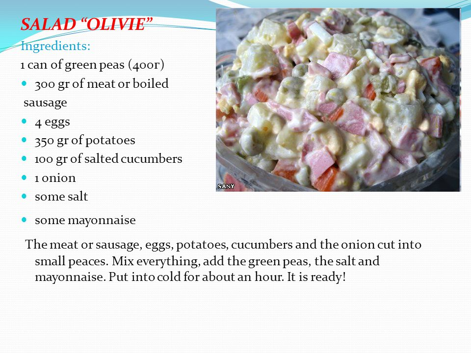SALAD OLIVIE Ingredients: 1 can of green peas (400г) 300 gr of meat or boiled. sausage. 4 eggs.